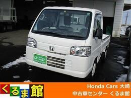 ホンダ アクティトラック 660 SDX 4WD 4WD
