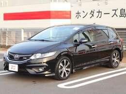 色はブラックパール☆コーティング施工済みでキズも少ない車です!