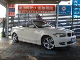 BMW 1シリーズカブリオレ 120i 本革 ディーラー車 ナビTV Bカメラ