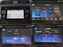 ☆リーフ専用メモリーナビ、充電スポット更新など電気自動車用にさまざまな機能を備えています。もちろんフルセグTVやDVD再生、BTオーディオにも対応しています。