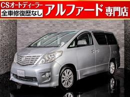 トヨタ アルファード 2.4 240S HDDナビ/バックカメラ/オートスライドドア