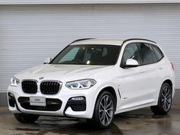 BMW X3 xドライブ20i Mスポーツ 4WD OP20AWHUDジャスチャーコントロール