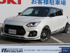 スズキ スイフト の中古車 スポーツ 1.4 兵庫県加東市 238.0万円