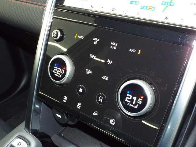 フロントシートにはシートヒーターを装備。3段階での温度調節が可能です。女性オーナー様からも需要が高い装備です。
