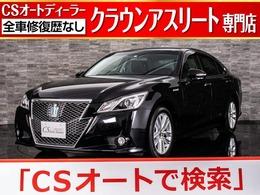 トヨタ クラウンアスリート ハイブリッド 2.5 S 黒革/HDD/Bluetooth/Bカメラ/ETC/HIDライト
