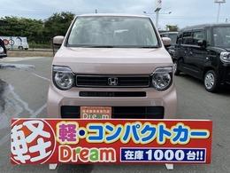 ホンダ N-WGN 660 G ホンダ センシング オートエアコン・スマートキ・オートライト