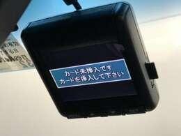 ☆ディーラーオプションのドライブレコーダーも装着されています!