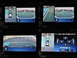 ☆プロパイロットパーキング。3ステップの操作だけで駐車完了するまでドライバーをアシスト。ステアリング、アクセル、ブレーキ、シフト、さらにパーキングブレーキまですべて制御。