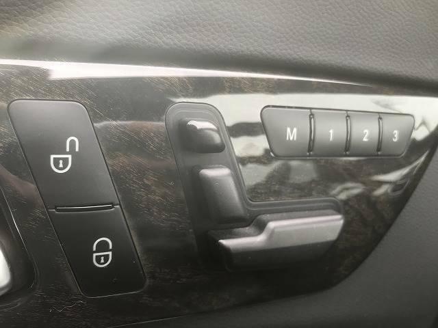 【シートメモリ】装備でドライバーに合わせて細かい調整が可能です!