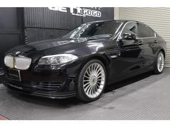 BMWアルピナ B5 の中古車 ビターボ リムジン 大阪府羽曳野市 300.0万円