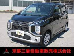 三菱 eKクロス 660 M 届出済未使用車 ブラック