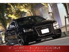 アウディ RS5 の中古車 4.2 4WD 愛知県名古屋市中村区 312.8万円