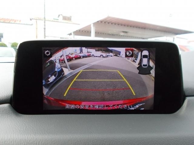 バックカメラ付!ガイドラインも表示して安心して駐車ができるサポート付!もちろんバック時の衝突軽減ブレーキサポートも搭載!