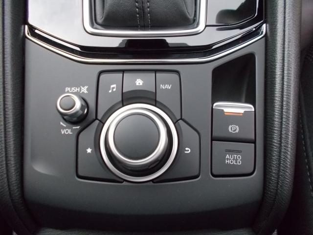 マツダコネクトコマンダー!手触り、ボタンの配置までこだわっておりドライブの妨げを防ぎます!電子パーキングスイッチとアイストップ時のオートホールド機能を追加!信号待ちで足を離してもきちんと止まってますよ