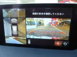 360度ビューで周辺の障害物を確認。フロントビューで左右確認が容易になります。