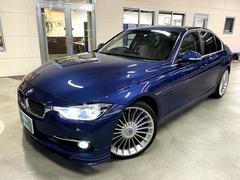 BMWアルピナ B3 の中古車 ビターボ リムジン 栃木県足利市 730.0万円