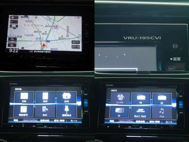ホンダ純正Gathersメモリナビ「VRU-195CVi」を装備しております。道を覚えるのが苦手な人も安心して下さい☆