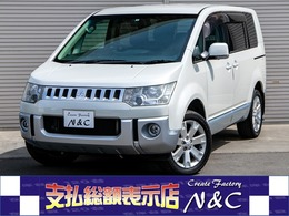 三菱 デリカD:5 2.4 G パワーパッケージ 4WD ムービングシート ナビ 全国対応1年保証