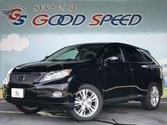 レクサス RXハイブリッド の中古車 450h バージョンL エアサスペンション 4WD 静岡県浜松市西区 148.8万円
