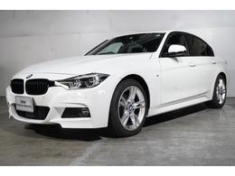 BMW 3シリーズ 320d Mスポーツ ACC サンルーフ