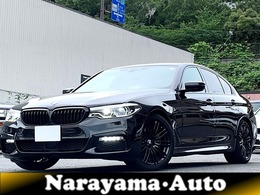BMW 5シリーズ 523d エディション MISSION IMPOSSIBLE ディーゼルターボ ワンオ-ナ- 禁煙車 ハ-マンカ-ドン 全周囲