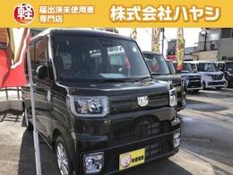 ダイハツ ウェイク 660 L リミテッド SAIII 届出済未使用車 両側電動 レジャー