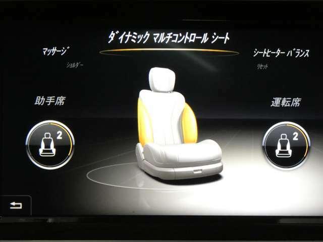前席には、ダイナミックシート、マッサージ機能装備!