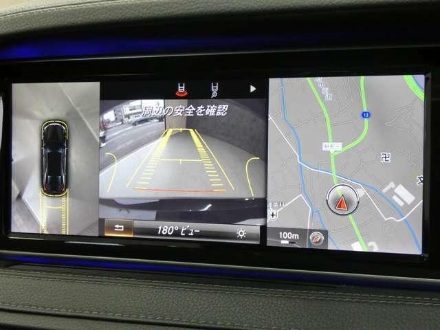 お出かけに便利な純正HDDナビゲーション、駐車が苦手な方にも安心の360度ビューカメラ、パークトロニック(クリアランスソナー)装備!