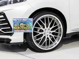 新品22インチアルミホイール&新品タイヤ装着車!ローダウンサスペンションでお洒落にローダウン!ホイールデザインの換装可能です!スタッフまでお尋ね下さい!