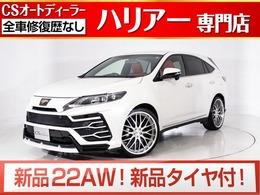 トヨタ ハリアー 2.0 エレガンス ウルスフェイス 新品22AW 特注レッドレザー