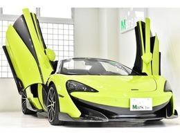 マクラーレン 600LTスパイダー 3.8 正規D車セキュリティP OP284万新車保証継承