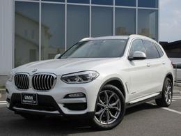 BMW X3 xドライブ20d xライン ディーゼルターボ 4WD 黒革LED19AWACC地デジ電動G禁煙認定中古車