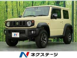 スズキ ジムニーシエラ 1.5 JC 4WD SDナビ バックカメラ 衝突軽減