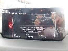 ナビゲーションがついていますので、見知らぬ土地でのドライブも安心ですよ!