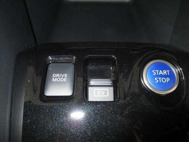 e-Power専用ドライブモード。これで更に寝燃費もアップ。