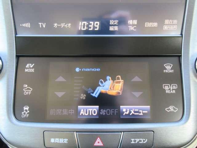 オートエアコンです!!シートヒーター/エアコン付き☆