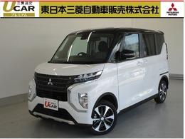 三菱 eKクロススペース 660 G 4WD サポカ-S届出済未使用車 先進快適パッケ-ジ