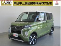 三菱 eKクロススペース 660 G 4WD サポカーS届出済未使用車 両側電動スライ