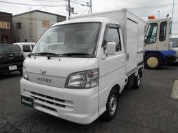 ダイハツ ハイゼットトラック 660 エアコン・パワステスペシャル 3方開 4WD 冷蔵冷凍車