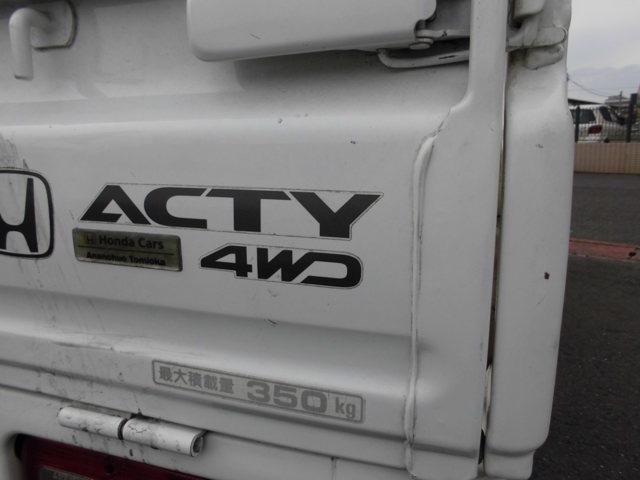 ご自宅エリアでの車検・整備などはもちろん、お出かけ先でのトラブルも各エリアの整備工場がサポートいたします。