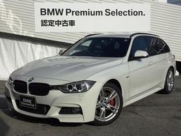 BMW 3シリーズツーリング 335i Mスポーツ 認定保証・HDDナビ・クルコン・キセノン