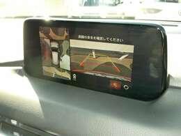 360°モニター付き!コーナーセンサーと連動して運転を快適にサポート!