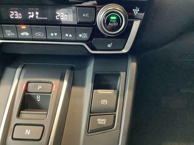 ブレーキホールド機能を装備。信号待ちなどでブレーキを離しても車がホールドしてくれるので運転の負担が軽減されます。