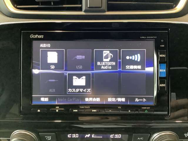 CD、ワンセグTV、ブルートゥース機能、FM、AMなどの多彩なオーディオメディアに対応しております。