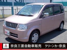 三菱 eKワゴン 660 MX