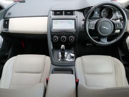 JAGUARのSUV『E-PACE』を認定中古車でご紹介!人気のディーゼルモデル!アダプティブクルーズに前席シートヒーター、パワーテールゲート装備!