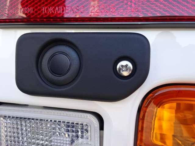 バックソナー付きです!   民間車検大型工場併設でアフターサービスお任せ下さい! 代車も多種揃えております!