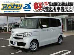 ホンダ N-BOX 660 G 届出済未使用車 両側スライド 軽自動車