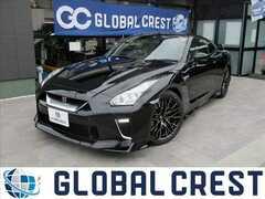 日産 GT-R の中古車 3.8 ブラックエディション 4WD 長崎県佐世保市 1380.0万円