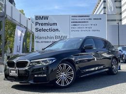 BMW 5シリーズツーリング 530i Mスポーツ デビューPKG黒革LEDライトワンオーナー